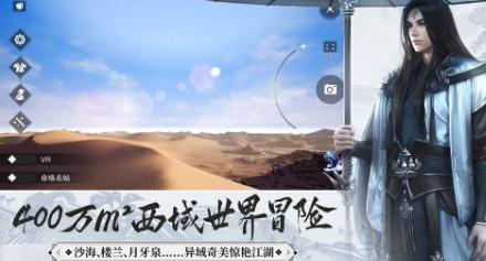 一梦江湖帮会跑商怎么最赚钱 帮会跑商路线攻略分享
