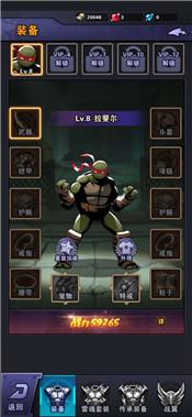 忍者契约忍者神龟