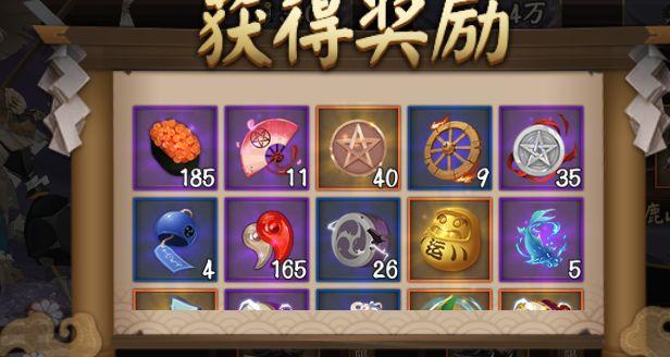 阴阳师4周年活动礼盒购买攻略 2020周年庆礼盒怎么买最划算