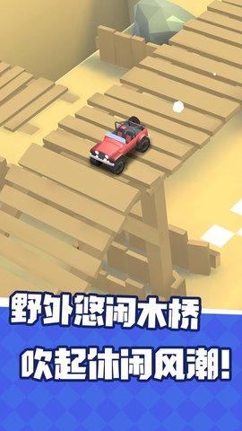 汽车漂移拉力赛