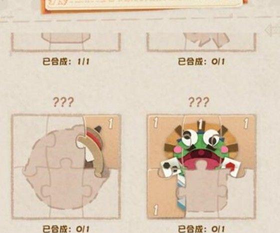阴阳师妖怪屋猜青蛙怎么得 猜青蛙家具获取方法介绍
