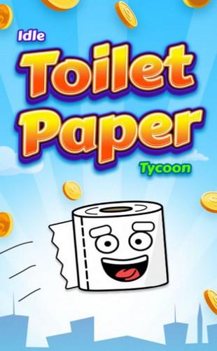 厕所大亨游戏