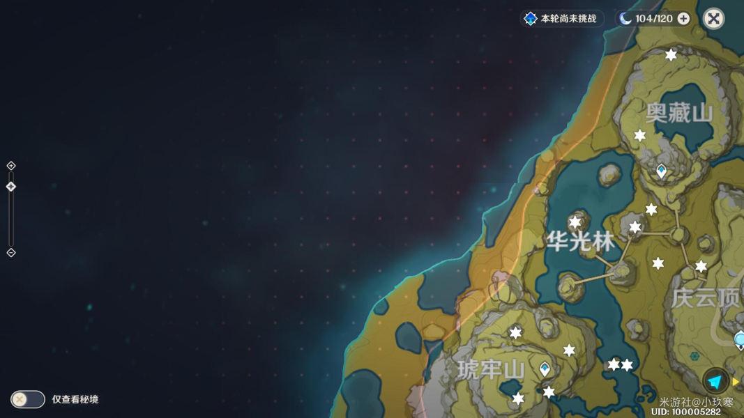 原神岩神瞳分布位置大全 岩神瞳分布位置图文汇总