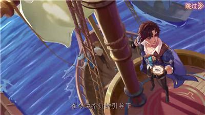 苍蓝战姬官方版