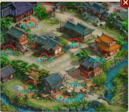 问道手游9月21日每周探案怎么做 问道9.21迷仙镇案完成攻略