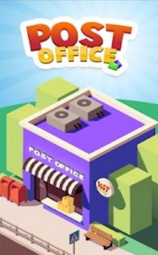 经营一家邮局游戏