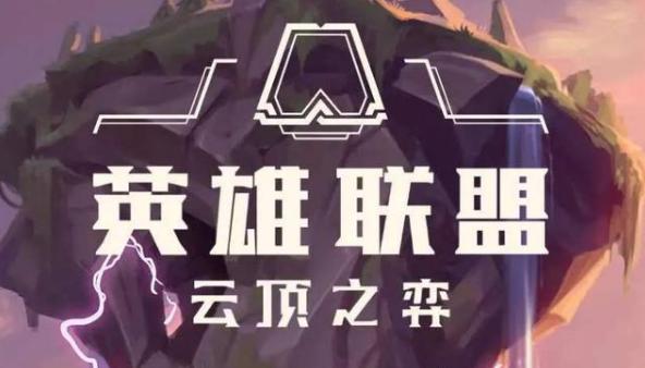 云顶之弈S4赛季重装秘术狐狸阵容推荐 重装秘术狐狸运营思路