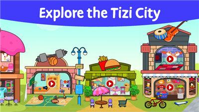 我的提兹城市