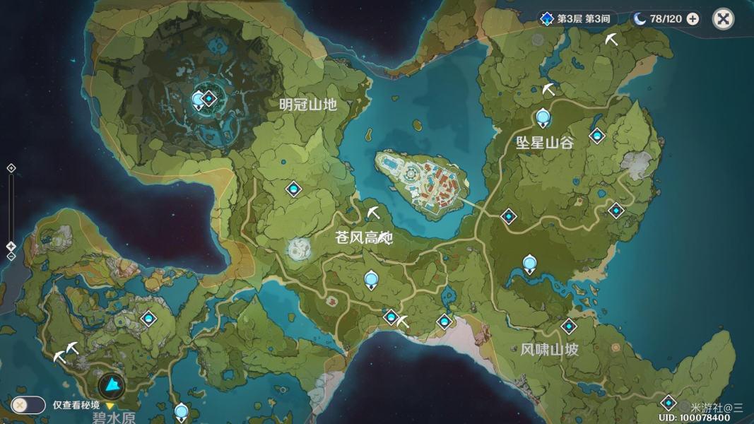原神水晶矿哪里多 水晶矿分布位置图一览