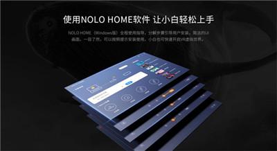 2499元的「国民级」 VR游戏机来了!NOLO X1 4K VR一体机将于9月25日开售