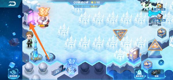 QQ飞车手游极速幻境第一章怎么过 极速幻境第一章无尽风雪路线分享