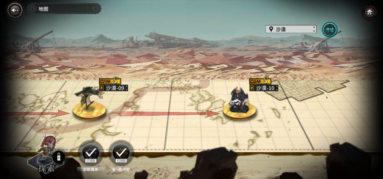 灰烬战线沙漠1-10通关攻略 沙漠1-10打法详解