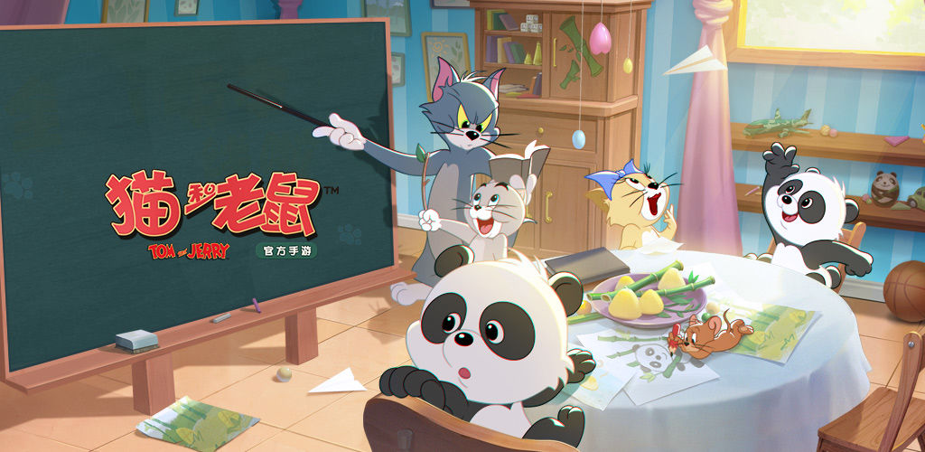 猫和老鼠熊猫谷地图上线 新地图熊猫谷玩法介绍