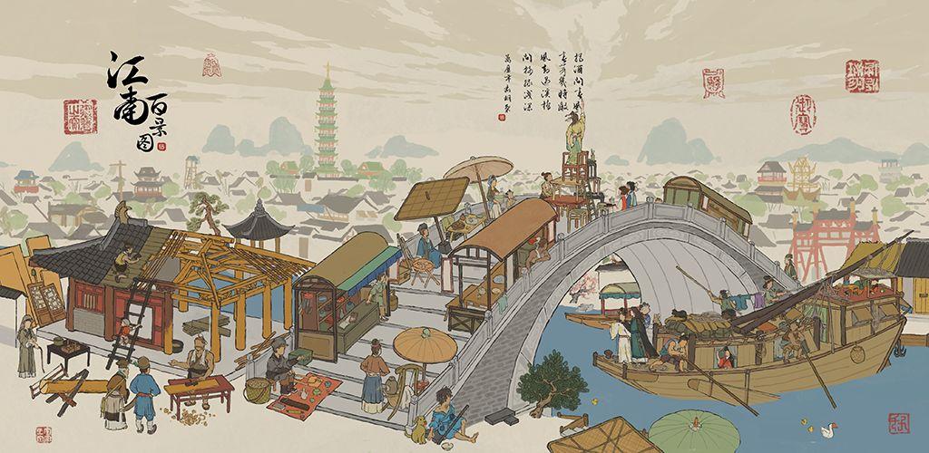 江南百景图9月第四周签到活动开启 签到福利内容一览