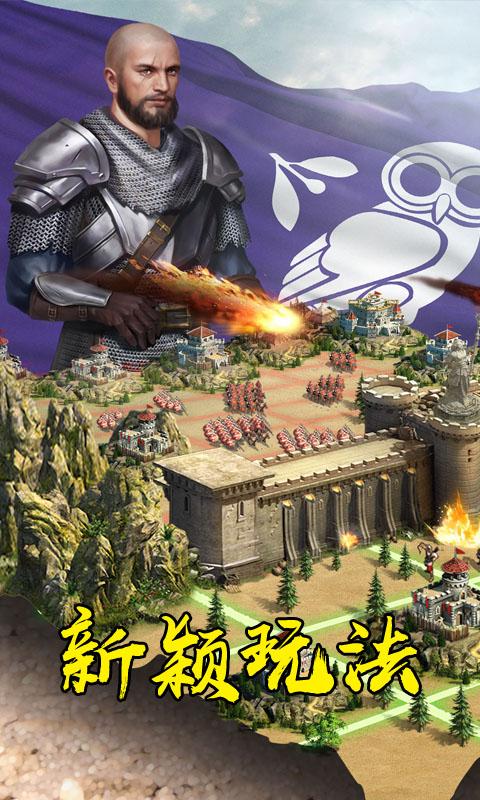 战国荣耀之战