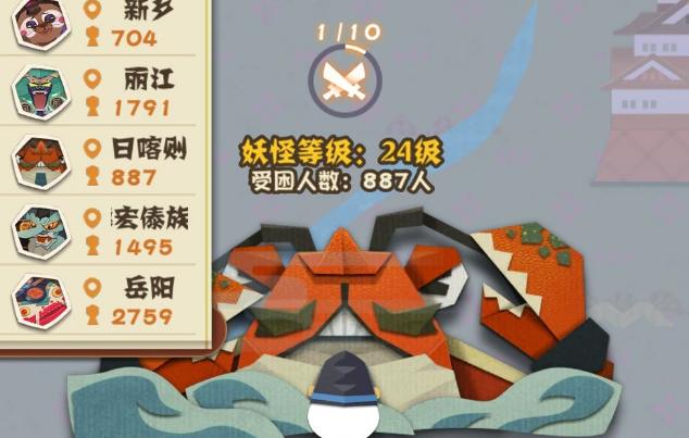 阴阳师妖怪屋20层打法攻略 20层低战力通关指南