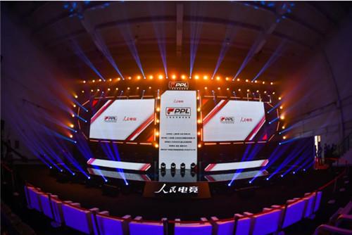 人民电竞超级联赛北京站圆满落幕,线上线下联动多站赛事即将启动