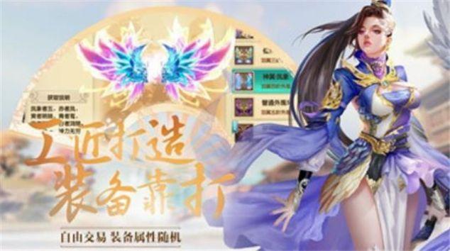 御龙修仙传2