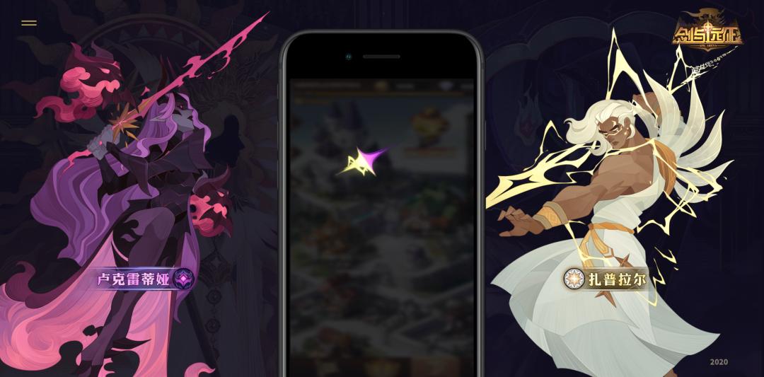 剑与远征光暗新英雄介绍 新英雄立绘及技能分析