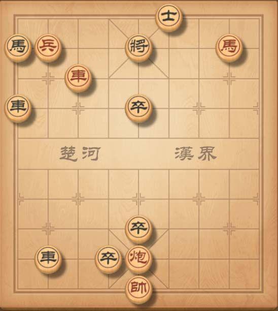 天天象棋残局挑战196期详细攻略 9月28日残局挑战通关图文介绍