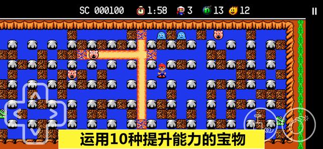 炸弹人探险记游戏
