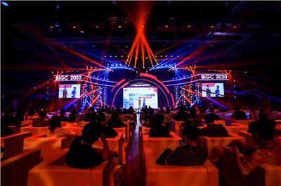 BIGC2020北京国际游戏创新盛典成