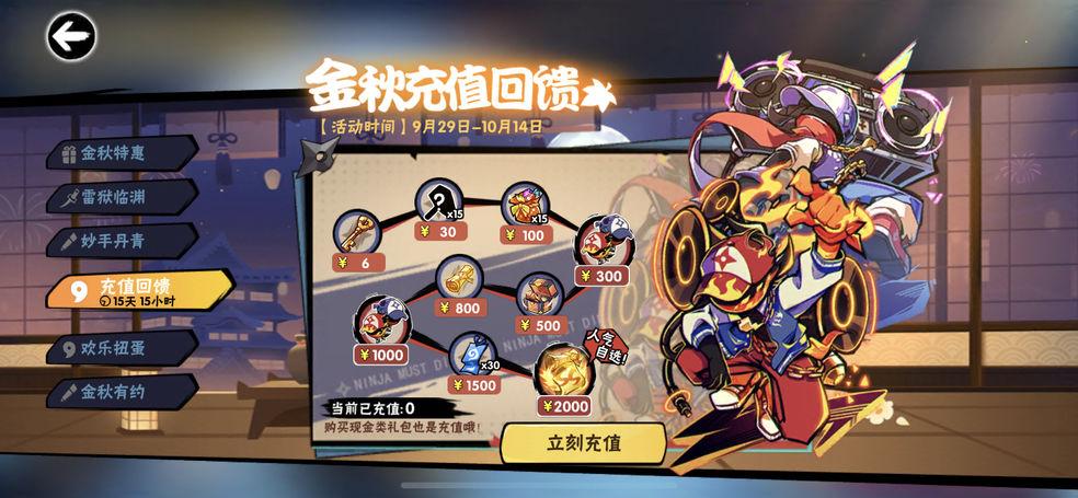 忍者必须死3忍村剑术大赛活动攻略 忍村剑术大赛玩法详解