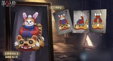 第五人格兔儿爷多少钱 第五人格随身物品兔儿爷获得方法介绍