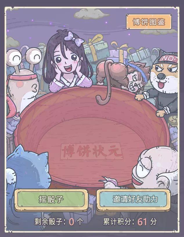 最强蜗牛中秋节活动怎么拿满奖励 超详细简单中秋活动规划攻略