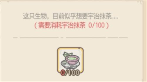 最强蜗牛宇治抹茶获得方法介绍 宇治抹茶在哪里获得