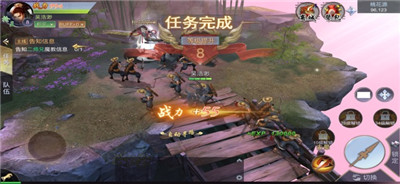 九州灵剑录手游