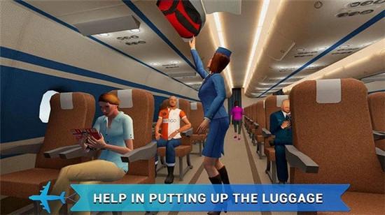 空姐模拟器游戏