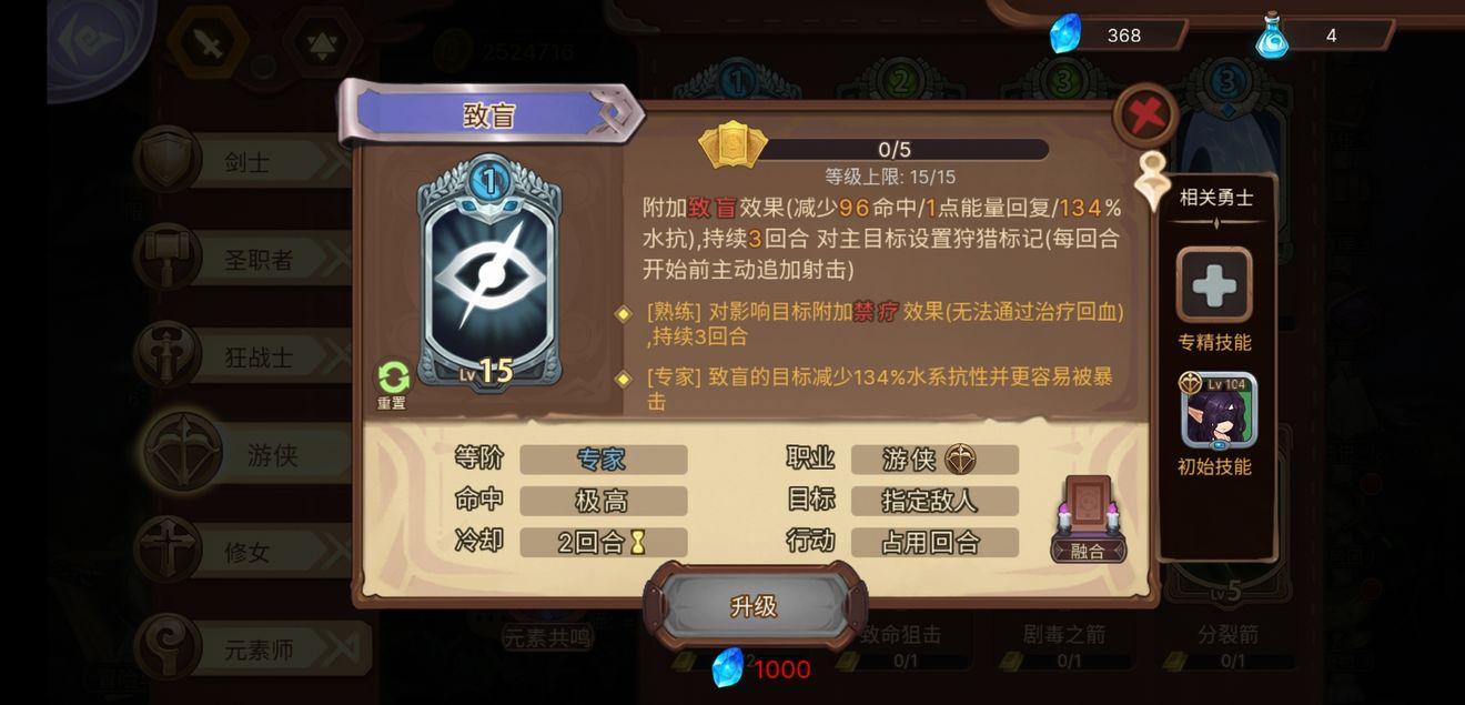 元素方尖3-20攻略 3-20阵容搭配及玩法分享