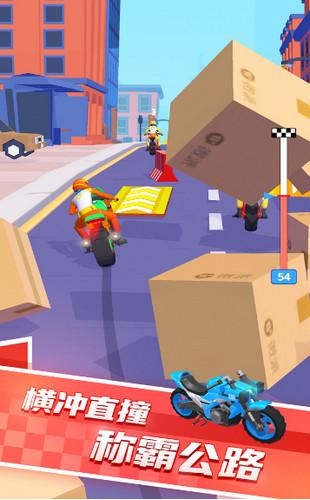 翻滚摩托竞速