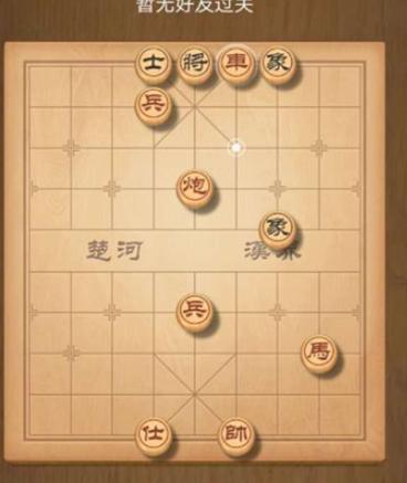 天天象棋残局挑战198期怎么过 第198期残局挑战通关步骤详细介绍