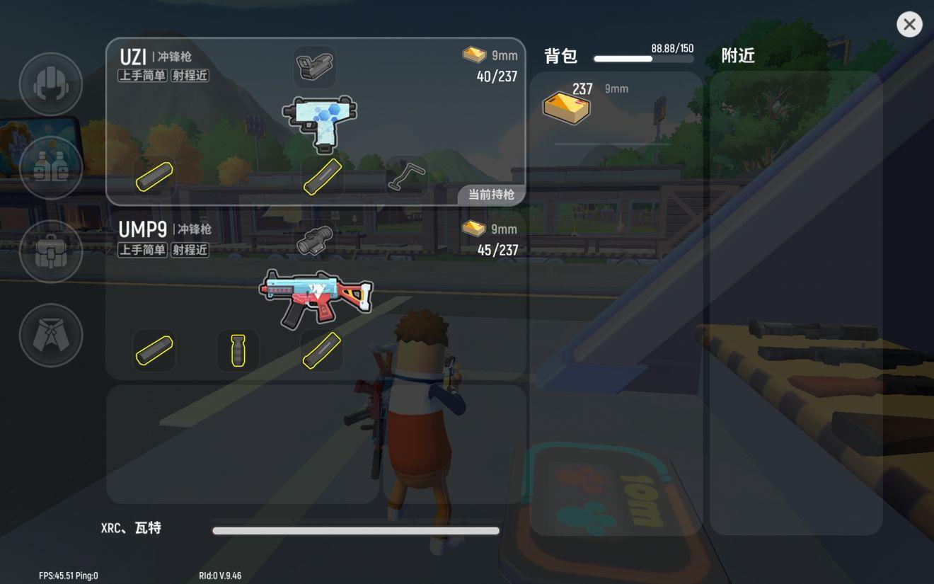 香肠派对ump9系列枪械攻略大全 枪械属性及玩法分享