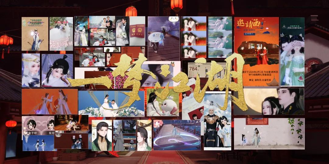 一梦江湖千梦节庆典开启 千梦节福利内容一览