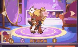 猫和老鼠手游剑客杰瑞樱花剑武者皮肤好看吗 杰瑞A级皮肤樱花剑武者介绍