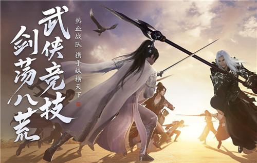 天涯明月刀手游论剑职业排名一览 哪个职业PK最强