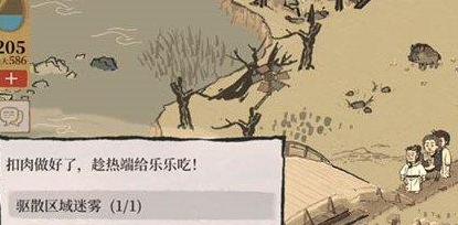 【江南百景图探险锅铲怎么获得】 江南百景图探险锅铲获取方法介绍