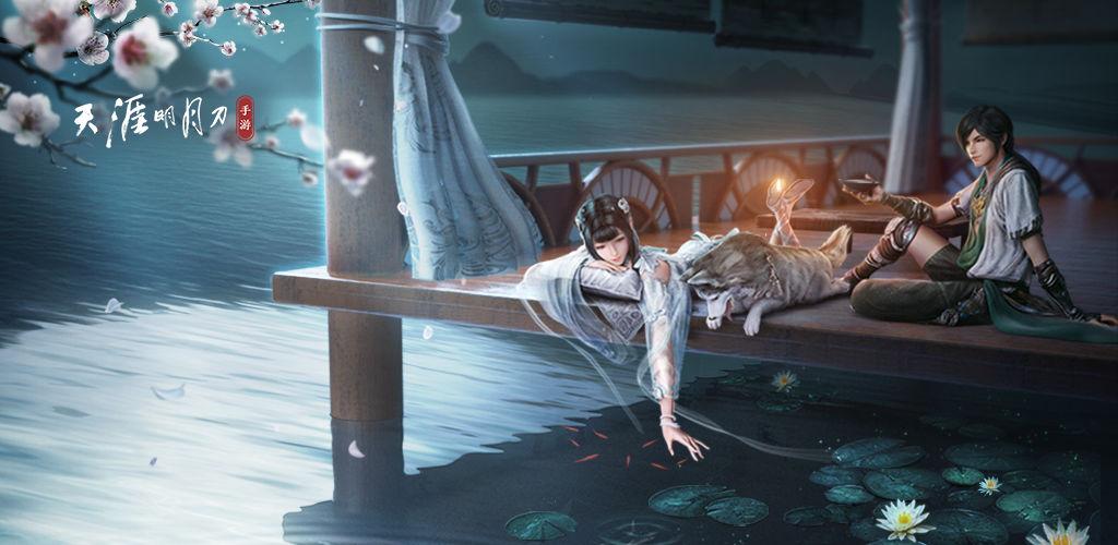 天涯明月刀手游太白江湖身份选什么好 太白江湖身份选择攻略