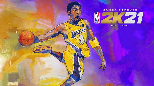 NBA 2K21手机版