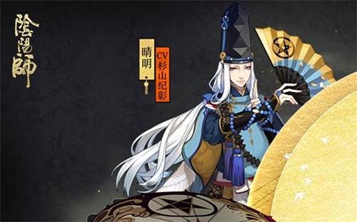 阴阳师10月21日更新内容总结 SSR千姬即将上线