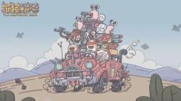 最强蜗牛福利密令最新大全 最强蜗牛最新50条密令福利合集分享