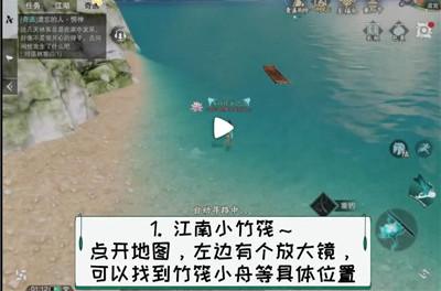 一梦江湖千梦节限定秘闻如何触发 一梦江湖限定秘闻触发条件
