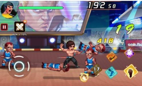 Kung Fu Attack 2