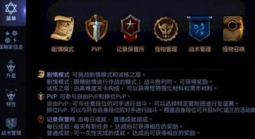 DNF阿拉德谋略战第二季有什么奖励 阿拉德谋略战第二季玩法攻略