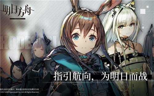 明日方舟MN-EX-8打法攻略详解 MN-EX-8突袭怎么打