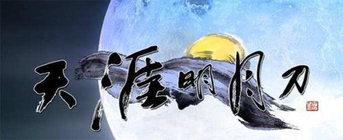天涯明月刀手游侠影招募令怎么获得 天涯明月刀手游侠影招募令获取方法