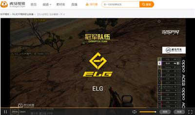 PEL决赛首日:虎牙ELG与4AM出师大捷,4AM·Suk获单日MVP